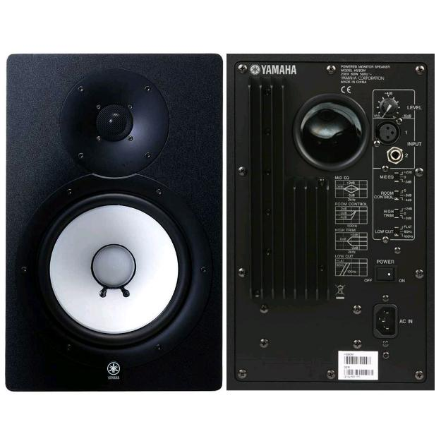 Hsm Yamaha Speakers