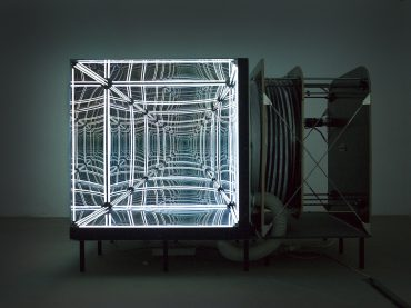 This is What Happens When You Build a Cube Out of One Way Mirrors