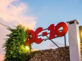 Monday in Ibiza means only one thing, it's what everyone thinks about. It's why people still go to Circoloco after 17 years… Monday Dreamin' We headed on down to the Circoloco closing party