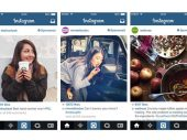 Instagram Ads has landed and we give a run down on how best to make it work for your brand or profile