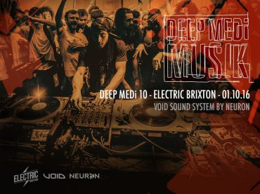 Mala's Deep Medi Musik celebrates 10 years and one hundred releases with a star-studded party at Electric Brixton