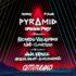 Pyramid @ Amnesia Ibiza opening party confirmed with Ricardo Villalobos, Nina Kraviz, Helena Hauff, tINI and more