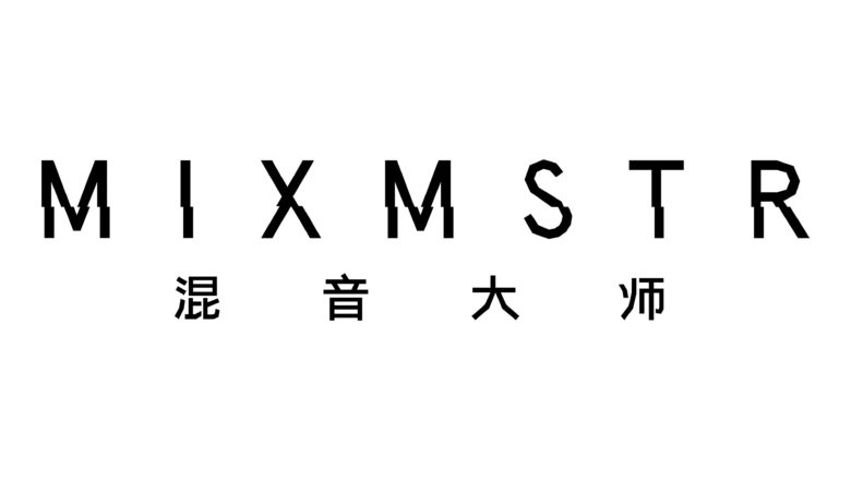 MIXMSTR The first ever DJ culture mobile game