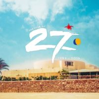 WATCH: Remembering Space Ibiza 27 years of music